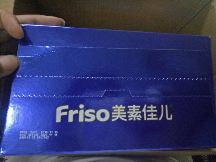 美素佳儿(Friso)金装儿童配方奶粉 4段(3岁以上至6岁适用)900克(荷兰原装进口) 晒单图