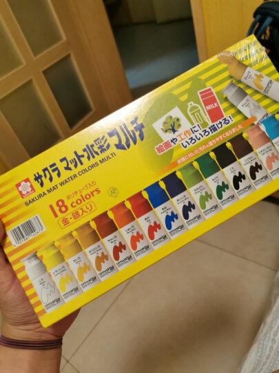 日本樱花(SAKURA)水彩颜料美术绘画 18色半透明水彩套装黄盒 MWM18PE 12ml/支【日本进口】 晒单图