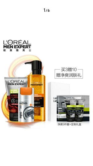 欧莱雅LOREAL 男士我值得拥有护肤套装(洁面膏+水凝露+8重功效+洁面x2+面膜7片) 晒单图