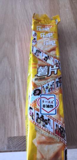乐吧 薯片 分享装 混合口味  休闲零食 200g(50g*4包)(原味+芝士味+烤牛排味+麻辣川香味) 晒单图