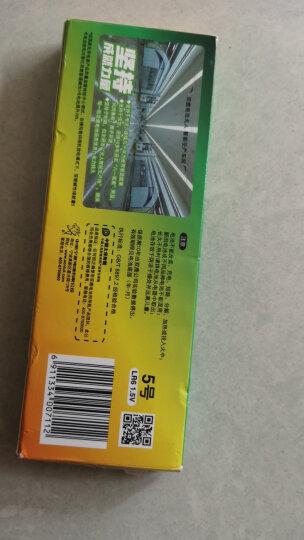 双鹿 7号电池七号碱性电池7号AAA电池40粒装 儿童玩具剃须刀收音机遥控挂钟鼠标键盘电池 晒单图