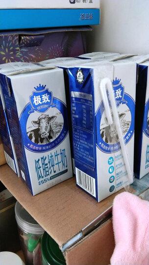 三元 极致高品质纯牛奶(低脂型)250ml*12 礼盒装(新老包装交替发货) 晒单图