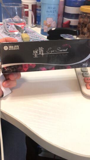海昌 美瞳彩色隐形眼镜日抛 星眸30片装 玛瑙黑 350度(新老包装随机发货) 晒单图