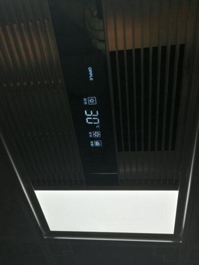 欧普照明 LED平板灯具集成吊顶 面板扣板厨房卫浴灯具18W暖白光30*60 晒单图