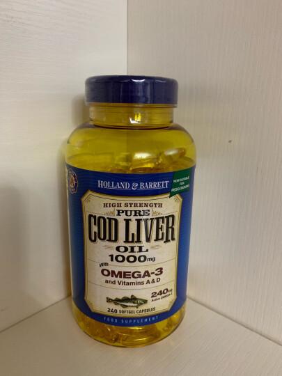 Holland&Barrett 【英国进口】荷柏瑞HB 深海鳕鱼肝油成人欧米伽omega-3软胶囊 1000毫克/120粒 晒单图