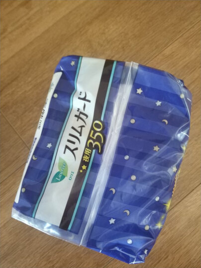 【日本原装进口】花王乐而雅(laurier)零触感特薄超长夜用进口卫生巾35cm13片(新老包装随机) 晒单图