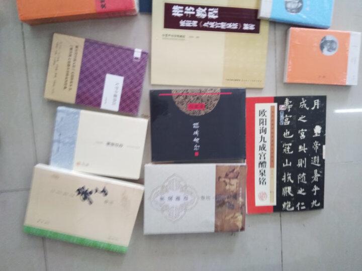 人生四书 精装全2册:论语+孟子+大学+中庸(译注版)(京东定制) 晒单图