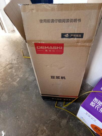 德玛仕(DEMASHI) 豆浆机商用现磨五谷全自动 大容量无渣 大功率不锈钢米浆机 豆浆20升-DJ-20A 晒单图