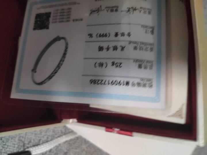 唯一银手镯女士款满天星999足银镯子情侣光面白银首饰品简约时尚送女友生日礼物配证书约25g 晒单图