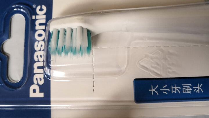 松下(Panasonic)刷头(两只装) WEW0972MW405 适用于DM71电动牙刷 晒单图
