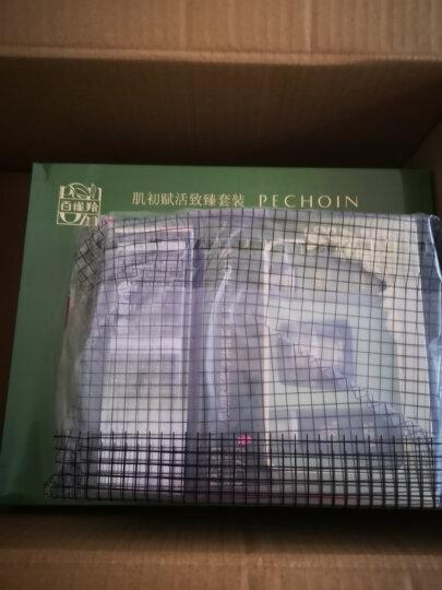 百雀羚 肌初赋活抗皱菁华霜50g(抗皱润颜 饱满紧实) 晒单图