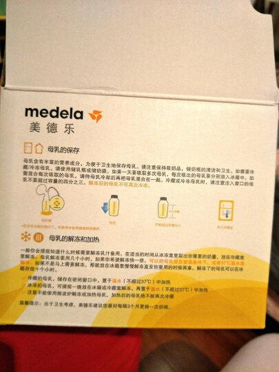 美德乐(Medela) 美德乐背奶包储奶冰包冰盒保鲜包 晒单图