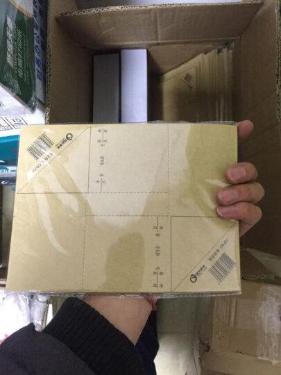 【包邮】财友 空白凭证纸 通用空白单据 记账凭证纸激光打印纸 财务会计办公 500张/包 发票打印纸 240*140 DCK2414(增票规格) 晒单图