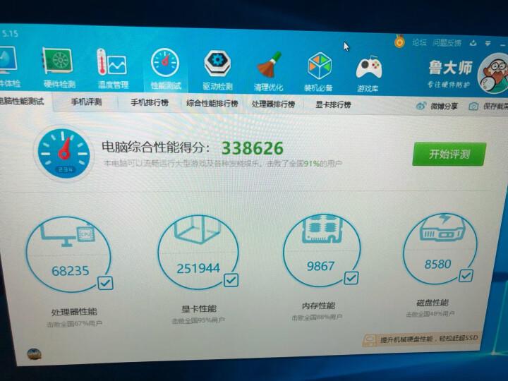 七彩虹(Colorful)iGame1060烈焰战神S-6GD5 Top  6G192bit吃鸡显卡 晒单图