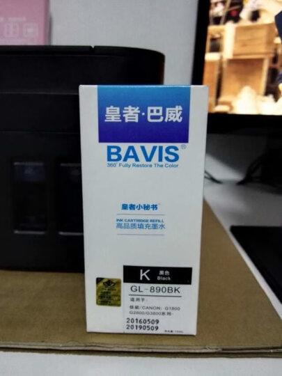 巴威佳能GI890墨水适合PIXMA G1800 G2800打印机G3800墨盒G4800 四色套装 晒单图
