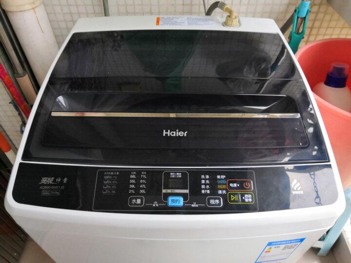 海尔(Haier)  9公斤直驱变频静音全自动波轮洗衣机 智能模糊控制 特色牛仔洗XQB90-BM21JD 晒单图