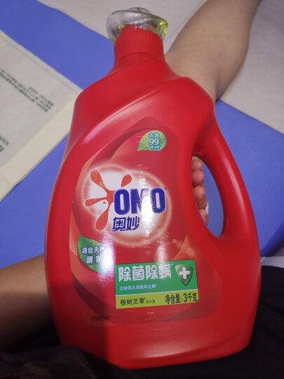 奥妙 深层洁净洗衣液 3kg*2 浓缩天然酵素 除菌除螨 薰衣草持久留香 家庭机洗手洗组套(新老包装 随机发货) 晒单图