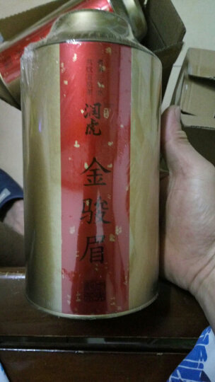润虎 茶叶 红茶 金骏眉 烟条型茶叶礼盒装正山小种武夷红茶 300g 晒单图