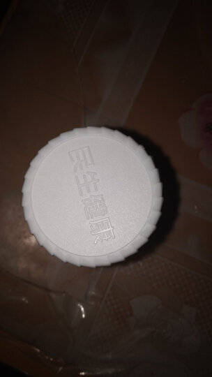 21金维他 多维元素片(21)60片*5瓶 补充维生素 矿物质 药品 1条装(60片*5瓶) 晒单图