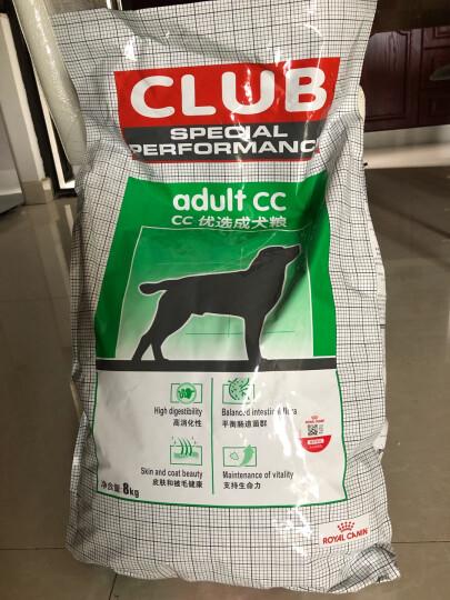 ROYAL CANIN 皇家狗粮 CC优选成犬狗粮 全价粮 8kg 全犬种通用成犬粮 均衡营养助力健康成长每一步 晒单图