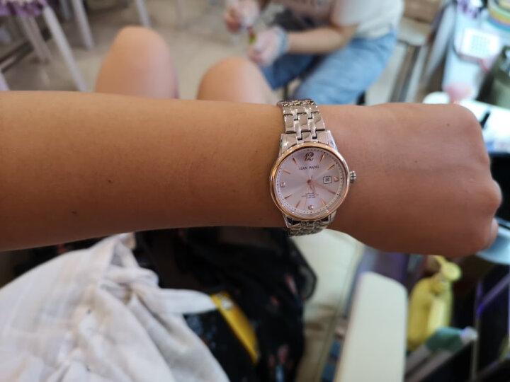 天王表(TIANWANG)手表 星辰系列钢带石英时尚女士手表玫瑰金色LS31010TP.D.S.S 晒单图