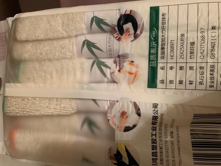 美丽雅(MARYYA)洗碗巾 竹纤维不易粘油不易掉毛洗碗布刷锅洗碗 6片装(25x25cm) 晒单图