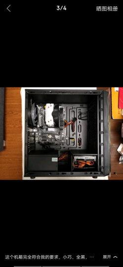 Tt(Thermaltake)启航者S3 黑色 Mini小机箱水冷电脑主机(支持240水冷排/背部理线/支持长显卡/游戏机箱) 晒单图