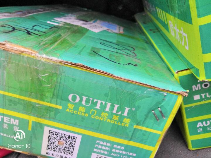 欧太力(OUTILI) 德国技术自动门机组感应门自动门机电动平移门保修三年自动移动关门机 整套机组+感应器 晒单图