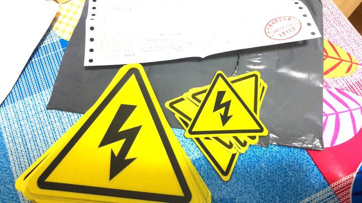 有电危险 闪电贴  电力安全标示当心触电警示贴纸警告标识防高压电机械有电标签 8.0cm 晒单图