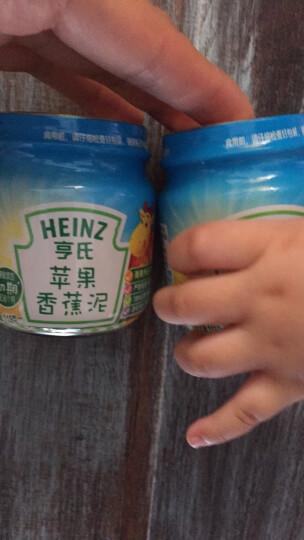 亨氏 (Heinz) 1段 婴幼儿辅食 宝宝零食  甜嫩玉米蔬菜泥 婴儿水果泥113g (辅食添加初期-36个月适用) 晒单图