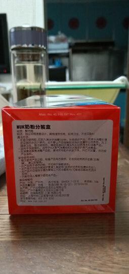 NUK奶粉分装盒定量储存盒(新老款颜色随机发货) 晒单图