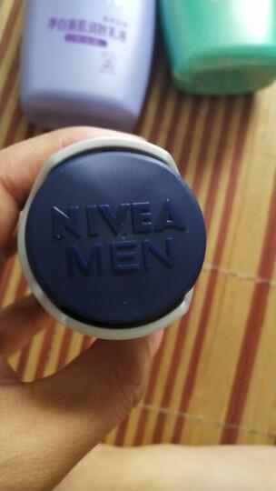 妮维雅(NIVEA)男士控油亮肤矿物炭洁面泥100g(洗面奶护肤化妆品) 晒单图