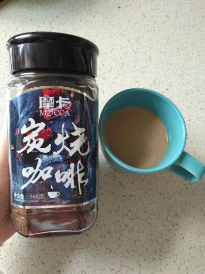 摩卡咖啡(MOCCA) 冻干黑咖啡粉 上选口味 20年经典 无糖无香精 黑咖啡瓶装 155G*1瓶 晒单图