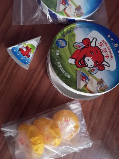 小贝勒(Mini Babybel) 瑞士口味干酪 100g(5粒装) 晒单图