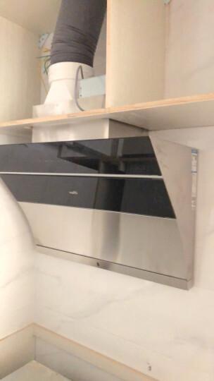 华帝(VATTI)油烟机 烟灶套装 侧吸式抽油烟机燃气灶具套装家用脱排 高频自动洗 CXW-238-i11083(天然气) 晒单图