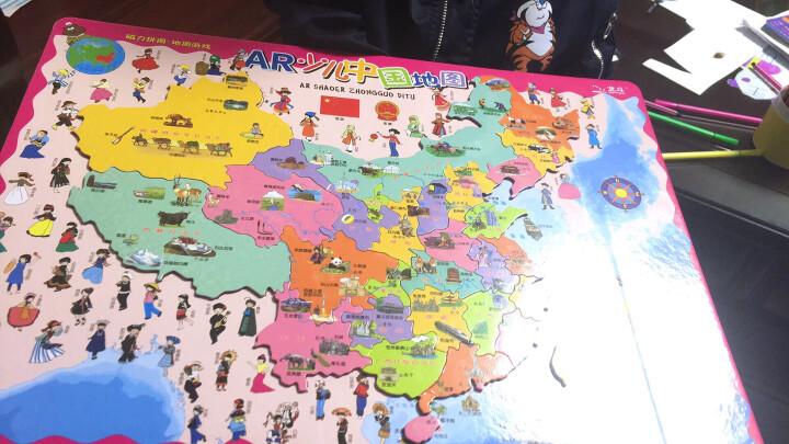 北斗童书·地图大发现 晒单图