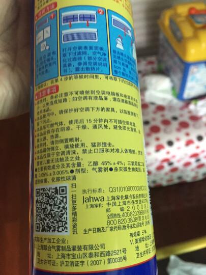 家安(HomeAegis)空调清洗剂消毒液空调清洁剂除菌消毒清除PM2.5挂壁机专用(纯净栀子) 360ml 晒单图