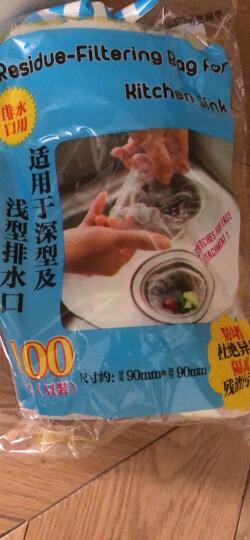 汉芬厨房排水口过滤网 防堵塞残渣隔水袋 一次性水槽垃圾袋 厨房清洁工具洗菜盆过滤网 300只装 晒单图