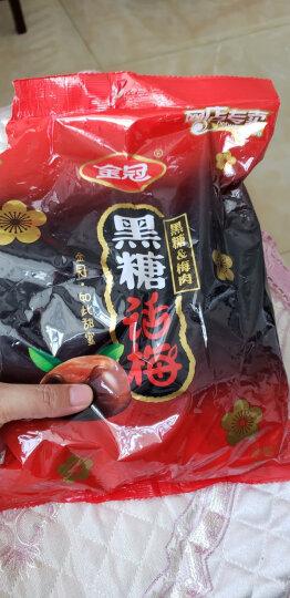 金冠 黑糖话梅糖 休闲零食婚庆喜糖果 468g(新老包装随机发货) 晒单图