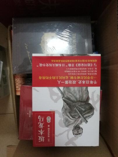甲骨文丛书·最后的大队:蒋介石与日本军人 晒单图