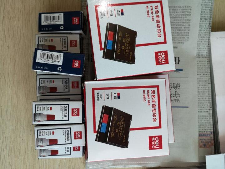 得力(deli)10ml财务印章光敏印油 红色光敏印章油 办公用品 9879 晒单图