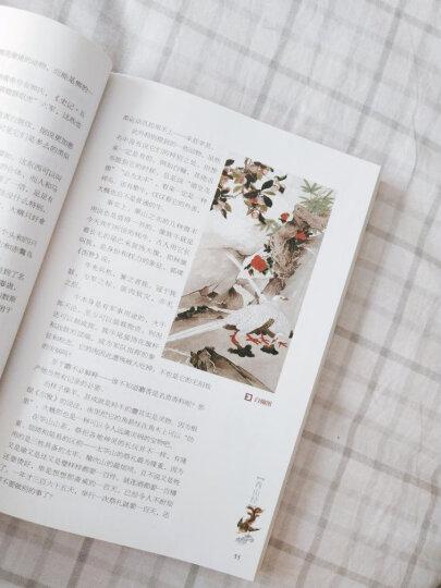 美丽国学:菜根谭 本草纲目 黄帝内经 图解茶经 京东定制(套装共4册) 晒单图