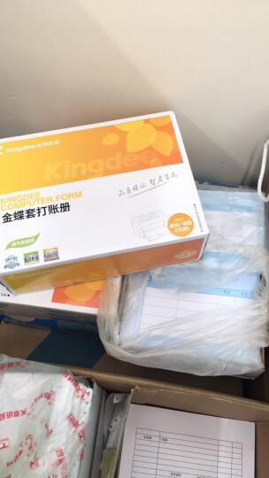 金蝶凭证纸KP-J101 凭证打印纸80g加厚 激光金额记账凭证210*140mm 晒单图