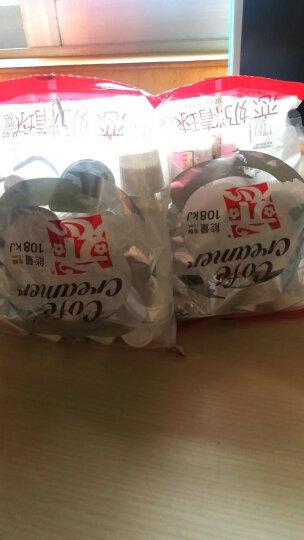 中国台湾进口 恋牌 奶精球 奶油球 咖啡伴侣200ml(10ml*20粒) 晒单图