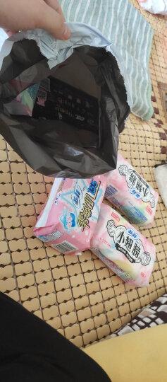 苏菲 口袋魔法美妆心情芳香感棉柔卫生护垫155mm 28片 晒单图