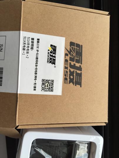 雷摄LEISE BP511A电池充电器 适用佳能单反相机5D 300D 10D 20D 30D 40D 50D G5 G6 BP512(新老包装随机发货) 晒单图