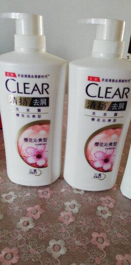 清扬(CLEAR)去屑洗发水套装 樱花沁爽型720gx2送樱花沁爽100gx2 KPL(新老包装随机发)(氨基酸洗发) 晒单图