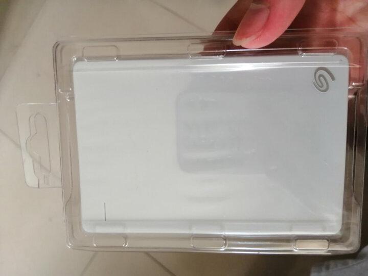 希捷(Seagate)1TB USB3.0移动硬盘 睿品系列 (自动备份 高速传输 兼容Mac) 珍珠白 晒单图