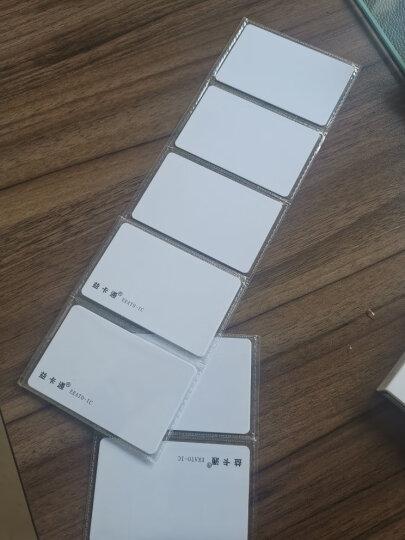 益卡通 ID/IC考勤卡 门禁卡  饭卡射频卡 ID/IC感应门禁卡  中控考勤卡 益卡通IC白板薄卡 10张包装 晒单图