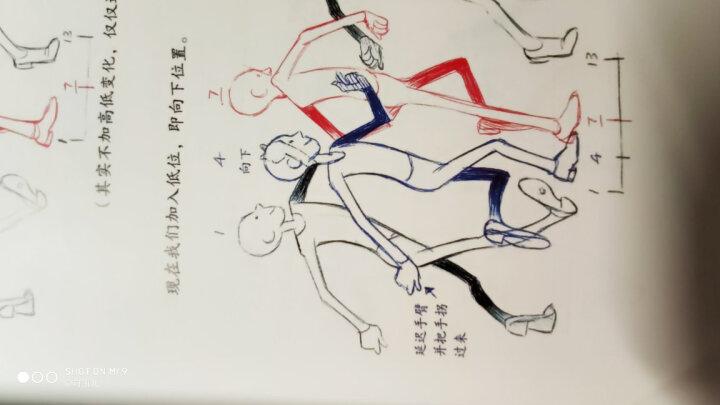 原动画基础教程:动画人的生存手册(经典版 第2版) 晒单图